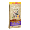 Planet Pet Adult Sensitive Jagnięcina 17kg (15+2kg gratis) sucha karma dla psa